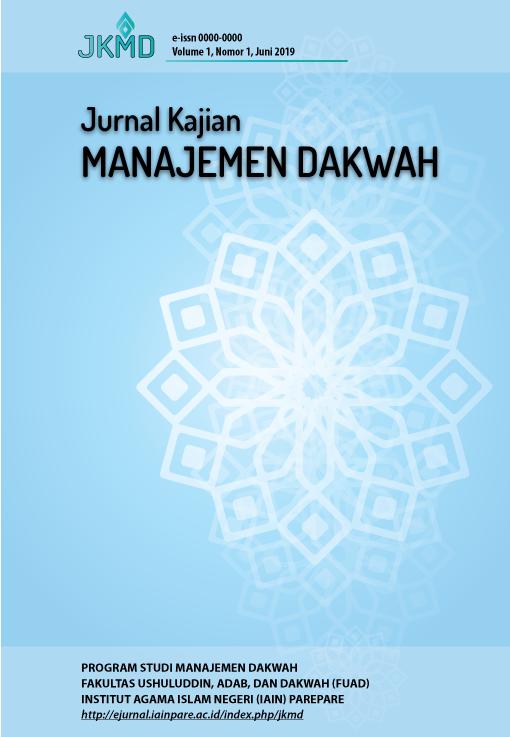 Jurnal Kajian Manajemen Dakwah